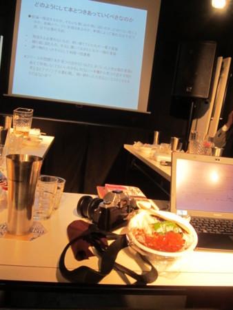 f:id:yashimaru:20130326205929j:image