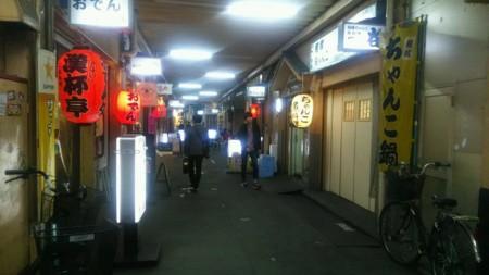 f:id:yashimaru:20170424093818j:image