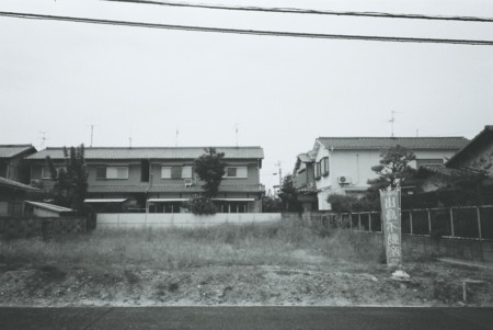 f:id:yashimaru:20170809101736j:image