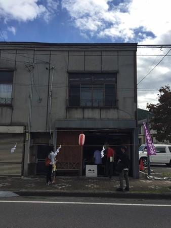 f:id:yashimaru:20180926165810j:image