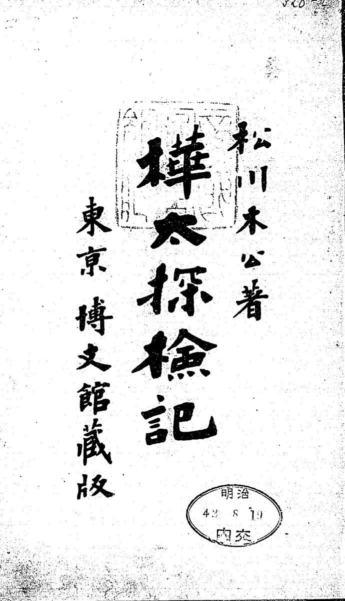 f:id:yashimaru:20200511123337j:plain