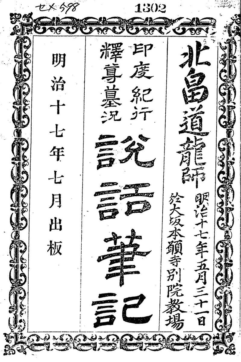f:id:yashimaru:20200511124045j:plain