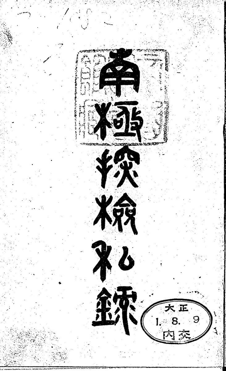 f:id:yashimaru:20200511124432j:plain