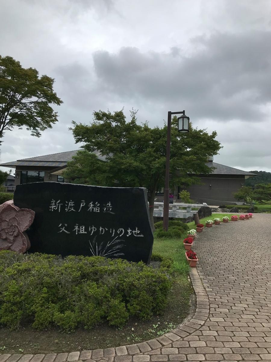 f:id:yashinominews:20190907064617j:plain