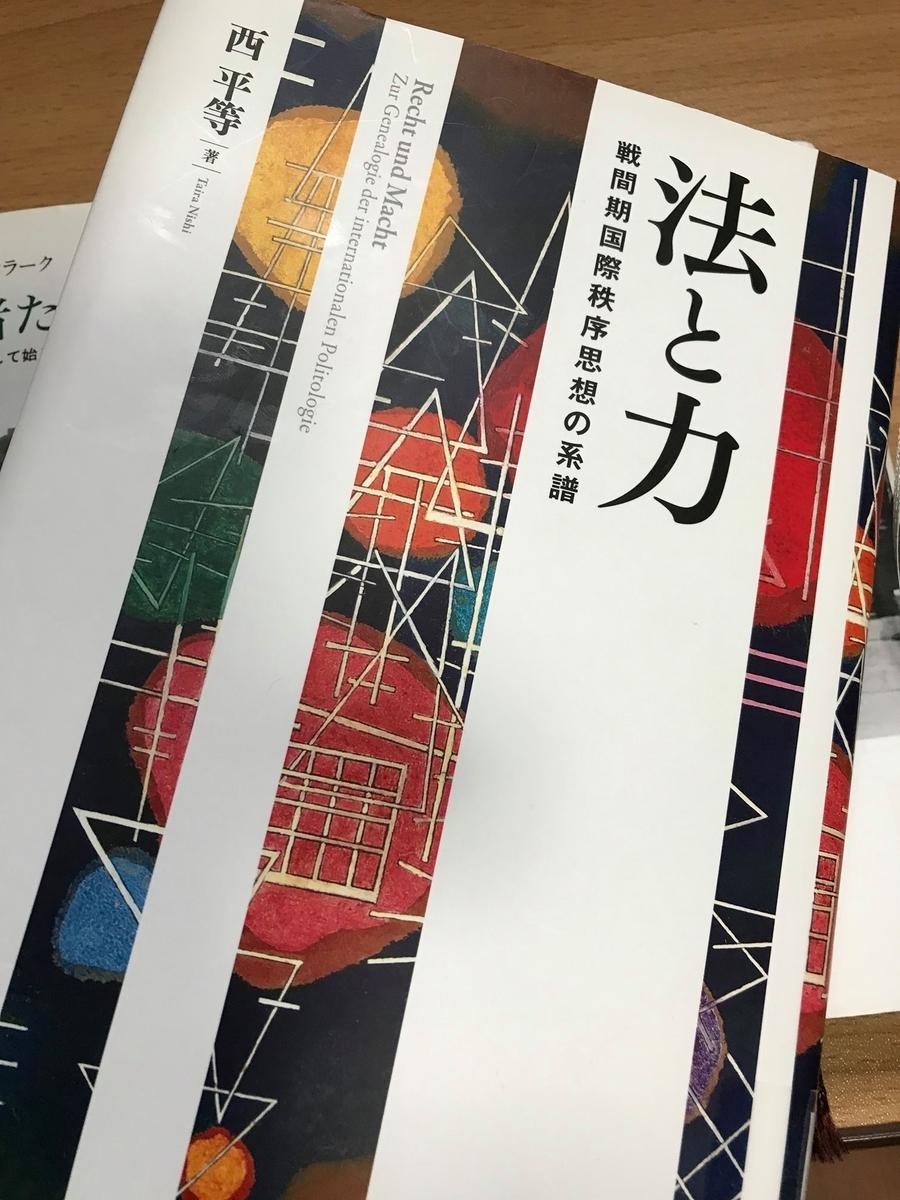 f:id:yashinominews:20190921142645j:plain