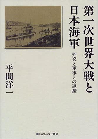 f:id:yashinominews:20200421154347j:plain