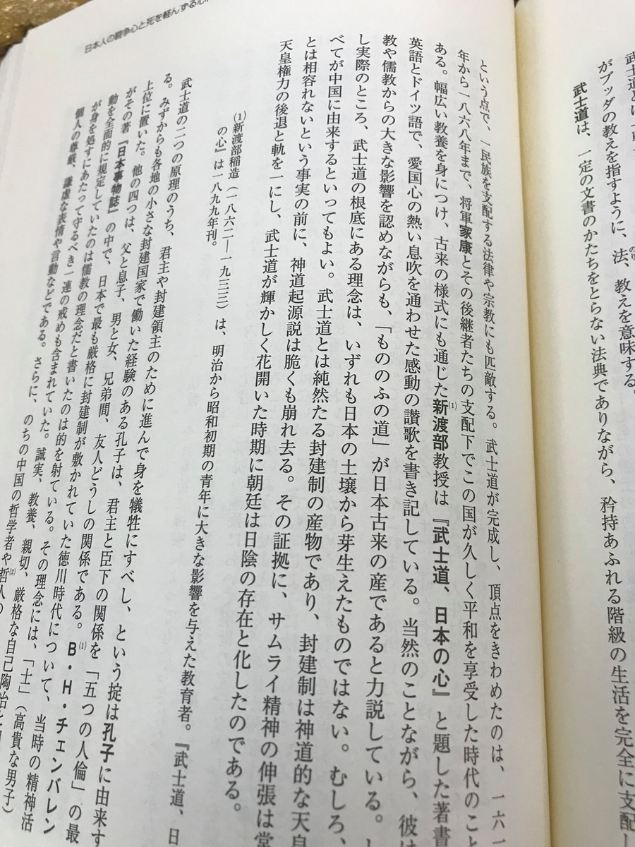 f:id:yashinominews:20200831163303j:plain