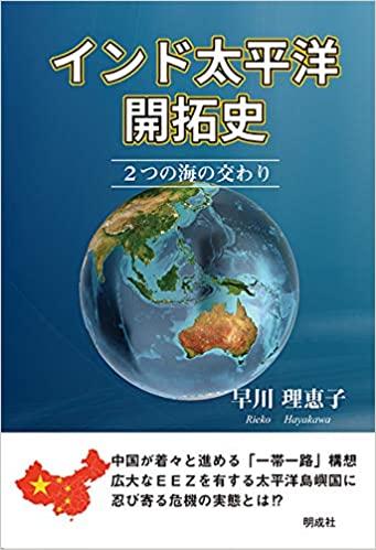 f:id:yashinominews:20200927132129j:plain