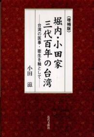 f:id:yashinominews:20210201072741j:plain