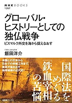 f:id:yashinominews:20210209045618j:plain