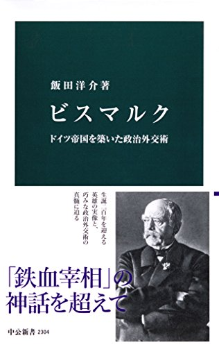 f:id:yashinominews:20210209045706j:plain