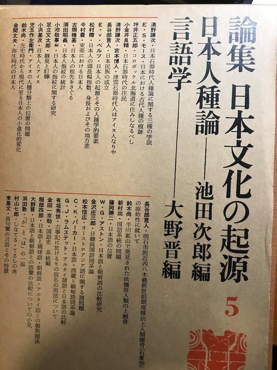 f:id:yashinominews:20210504142318j:plain
