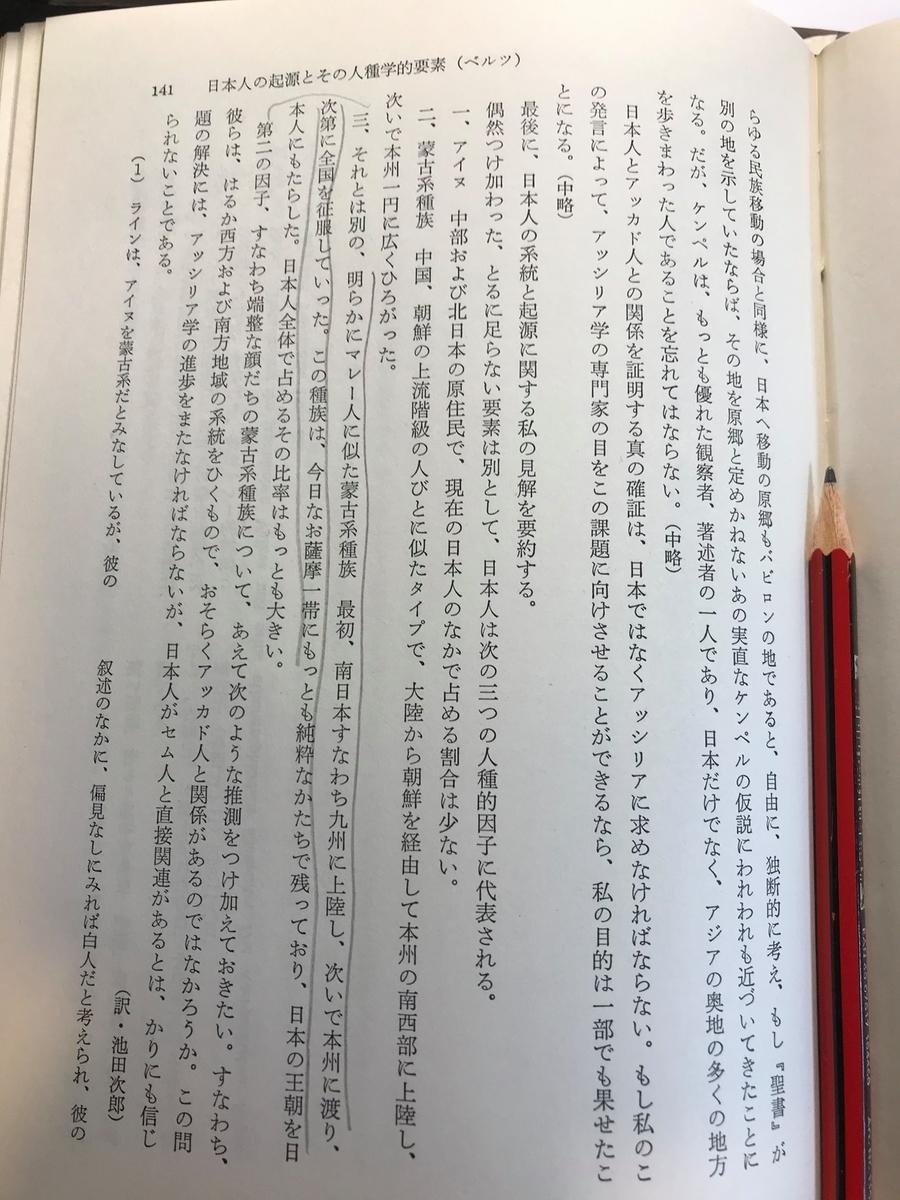 f:id:yashinominews:20210504142327j:plain