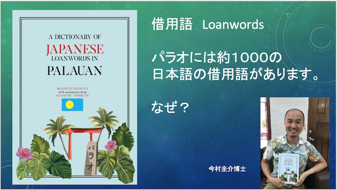 f:id:yashinominews:20210614071741p:plain