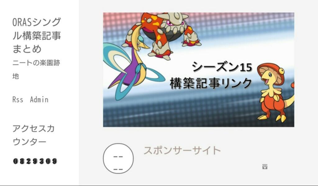 f:id:yashiropoke61:20161127232302j:plain
