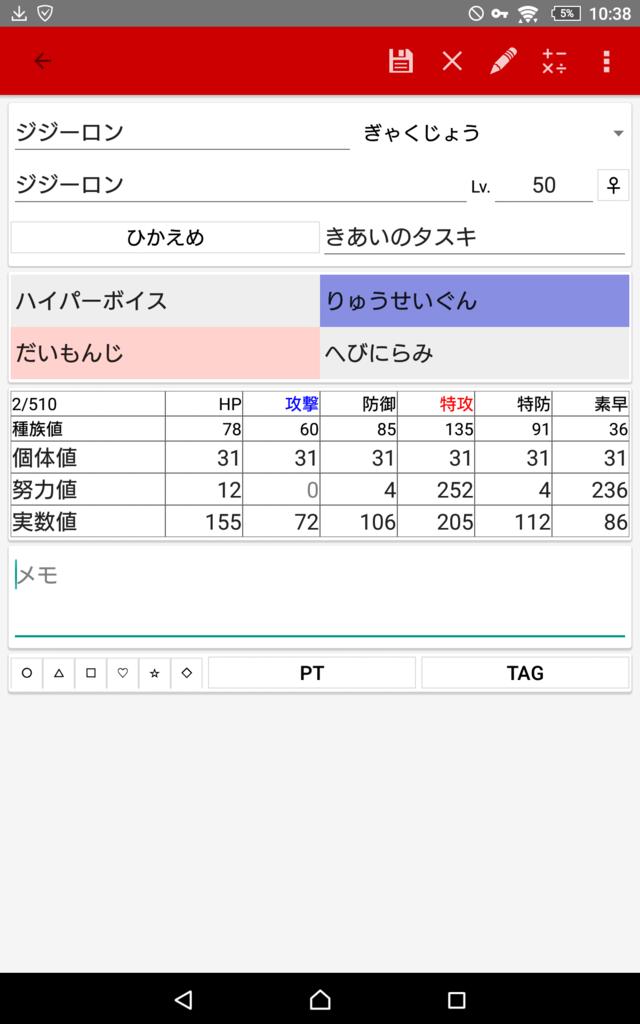 f:id:yashiropoke61:20161225223927p:plain