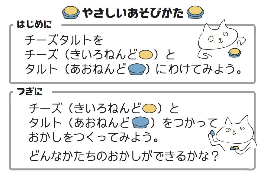 f:id:yashoku:20161123202626j:plain