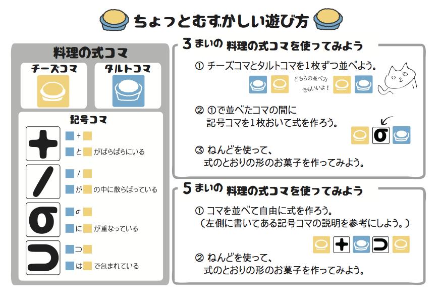 f:id:yashoku:20161123202645j:plain