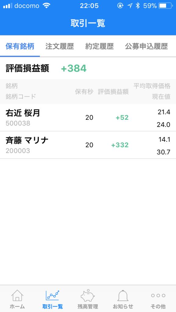 f:id:yashuun:20180215223632p:plain