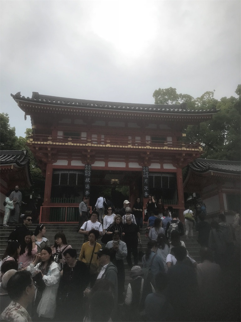 f:id:yasikitakatosi:20180506210438j:image