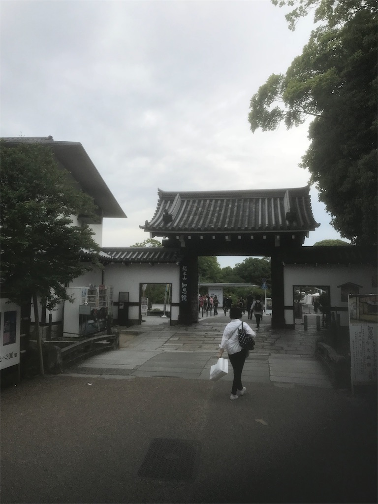f:id:yasikitakatosi:20180506212253j:image