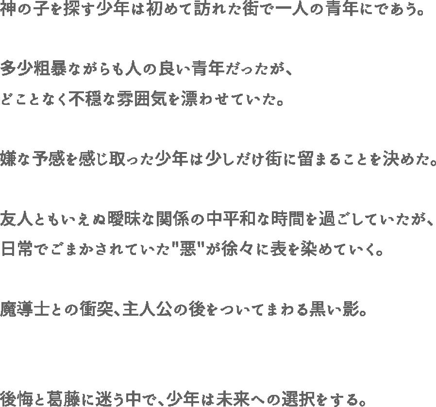 f:id:yaslro:20190128012452p:plain