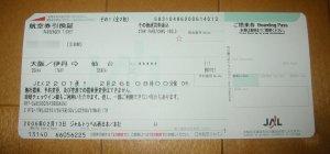 Img_0024