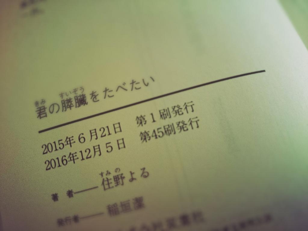 f:id:yasobe:20170105101135j:plain