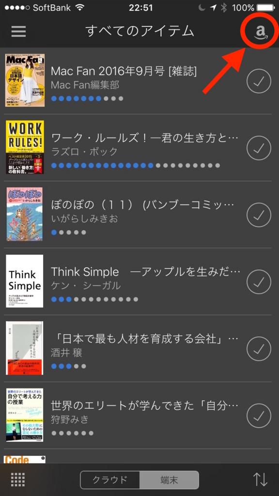 f:id:yasochi152:20160805233400j:plain
