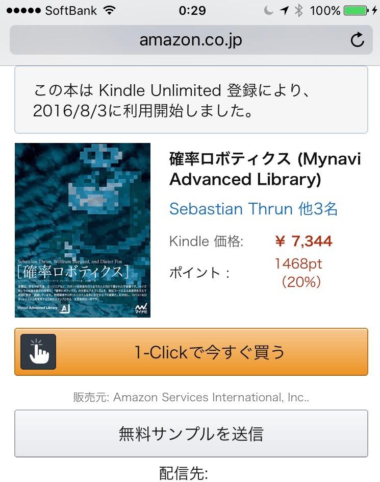 f:id:yasochi152:20160806003141j:plain