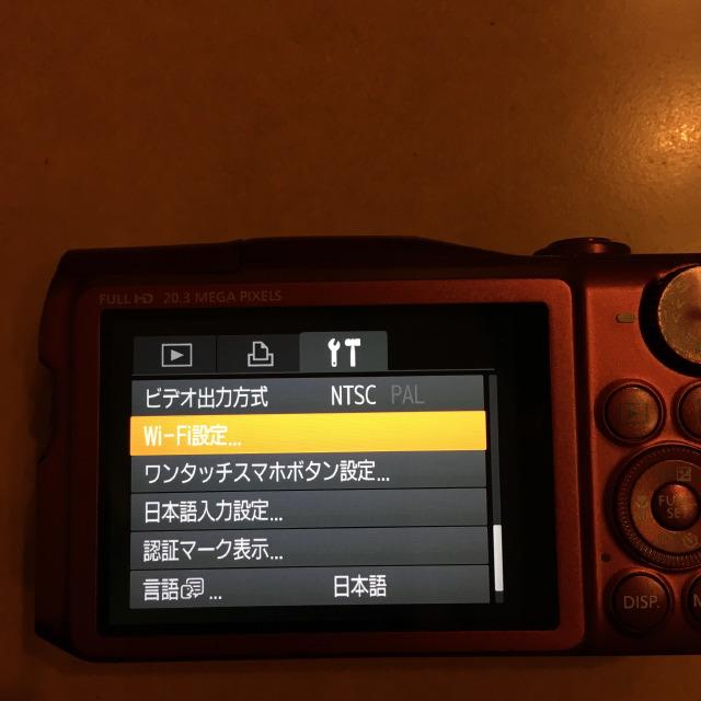 f:id:yasochi152:20170110001334j:plain