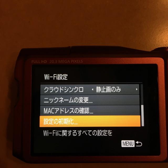 f:id:yasochi152:20170110001341j:plain