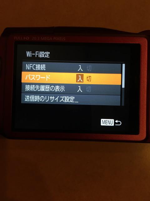 f:id:yasochi152:20170110001727j:plain