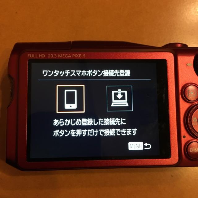 f:id:yasochi152:20170110001802j:plain