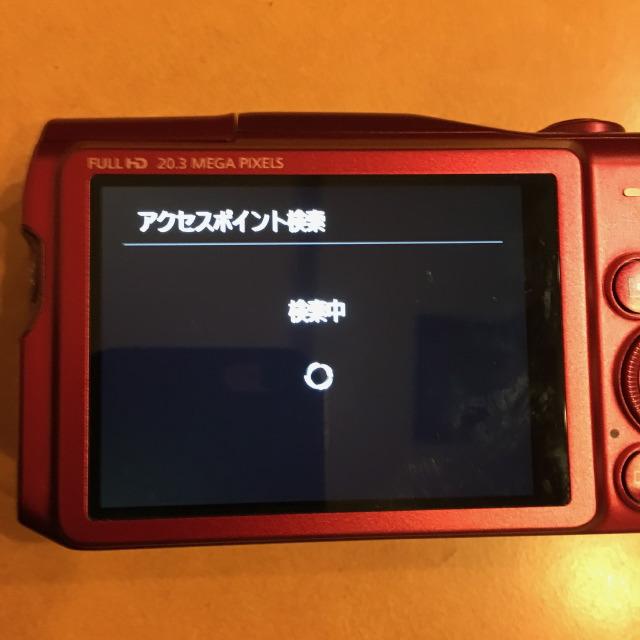 f:id:yasochi152:20170110002254j:plain
