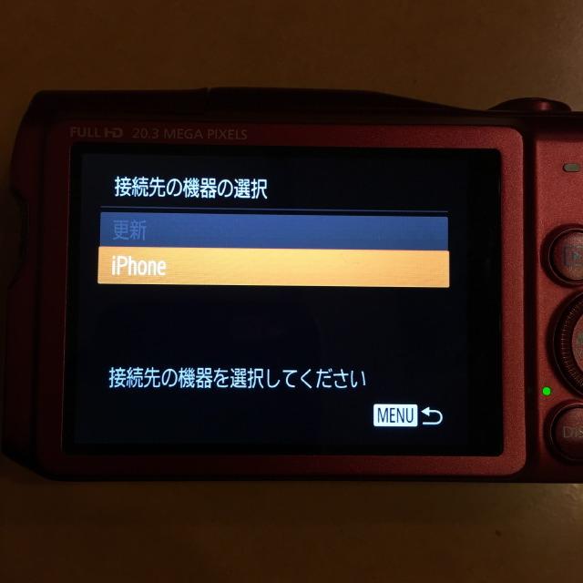 f:id:yasochi152:20170110002704j:plain
