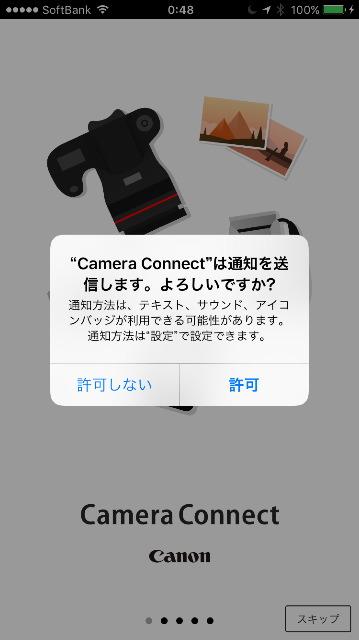 f:id:yasochi152:20170110005351j:plain