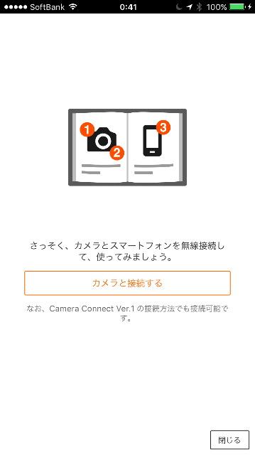 f:id:yasochi152:20170110010019j:plain