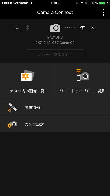 f:id:yasochi152:20170110010142j:plain