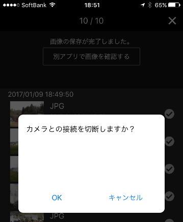 f:id:yasochi152:20170110012136j:plain