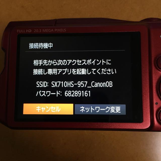 f:id:yasochi152:20170119220212j:plain