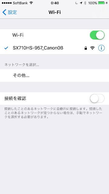 f:id:yasochi152:20170119220608j:plain