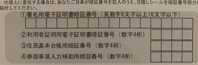 f:id:yasochi152:20200907163334p:plain