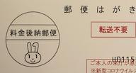 f:id:yasochi152:20200907163530p:plain