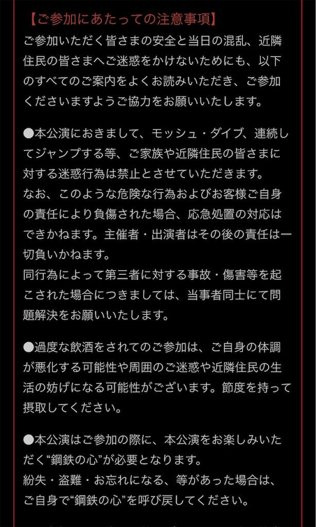 f:id:yassenbo_oyaji:20200504114513j:image