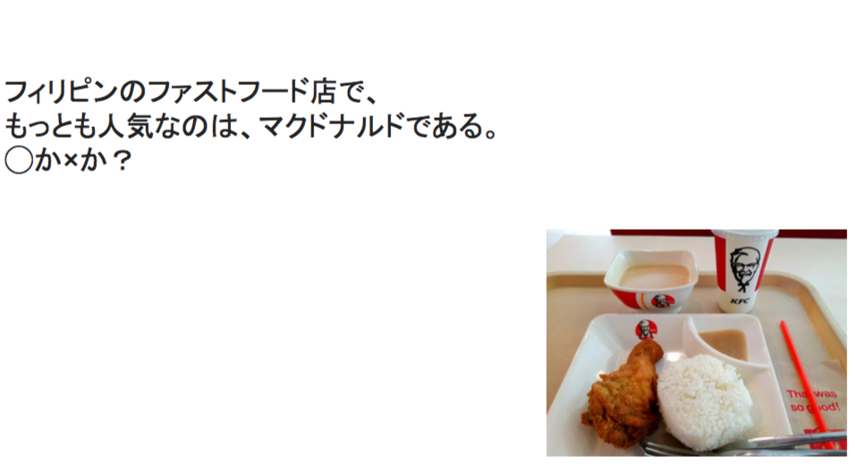 f:id:yassenohi:20180303194832p:plain