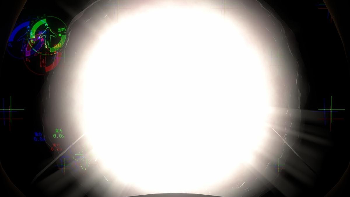 f:id:yassie-tp-0243:20210619143858j:plain