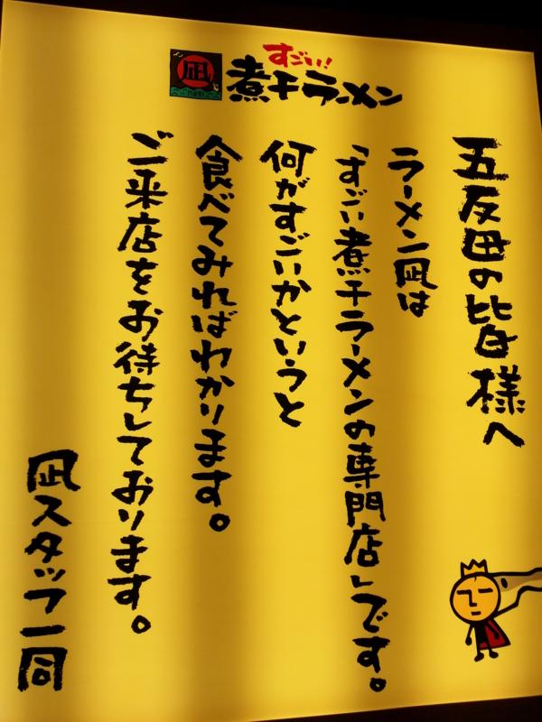 f:id:yassui0149:20141221171713j:plain