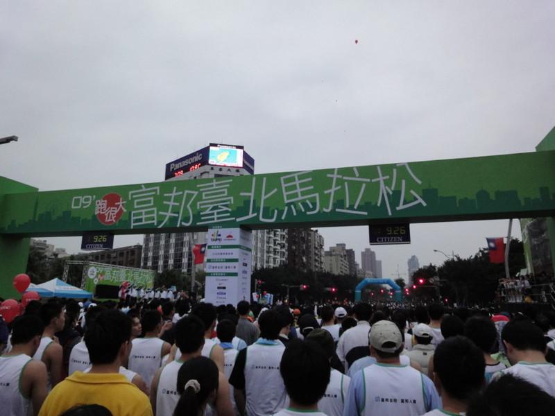 20091220080901