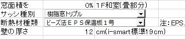 f:id:yassyie:20210114094944j:plain